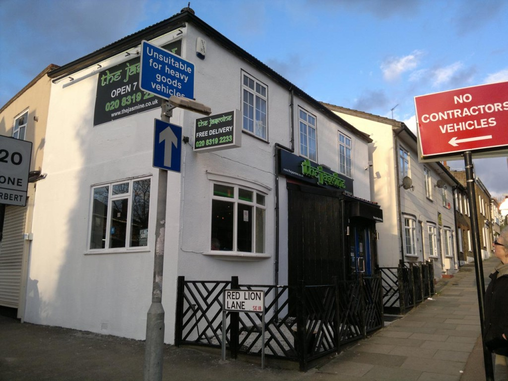The Jasmine Restaurant