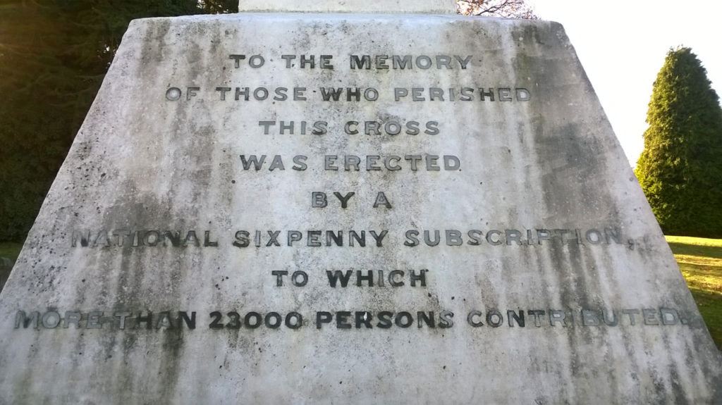 Inscription on memorial to those who died in The Princess Alice Disaster